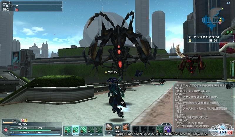 ゲーム日記_20120430_PSO2_15