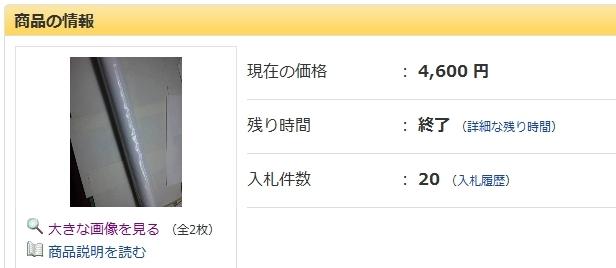 アニメ・漫画関係_20120507_マチアソビ_02