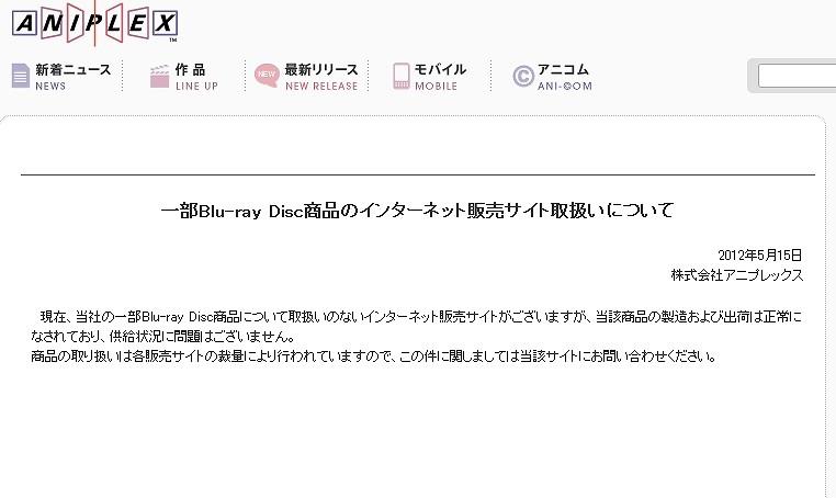 アニメ・漫画関係_20120517_Amazon_02