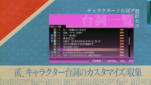 化物語_20120612_化物語 ポータブル_06