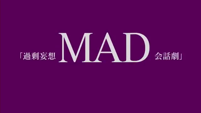 化物語_20120612_化物語 ポータブル_02