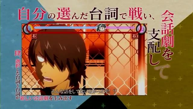 化物語_20120612_化物語 ポータブル_08