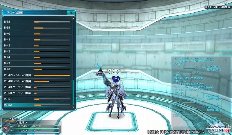 ゲーム日記_20120725_PSO2_14