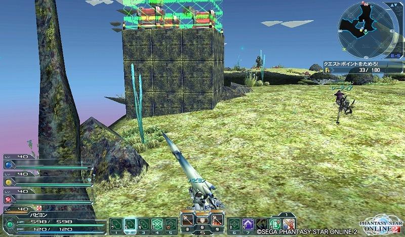 ゲーム日記_20120809_PSO2_05
