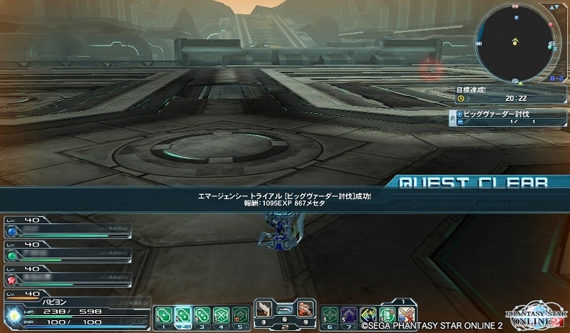 ゲーム日記_20120809_PSO2_02