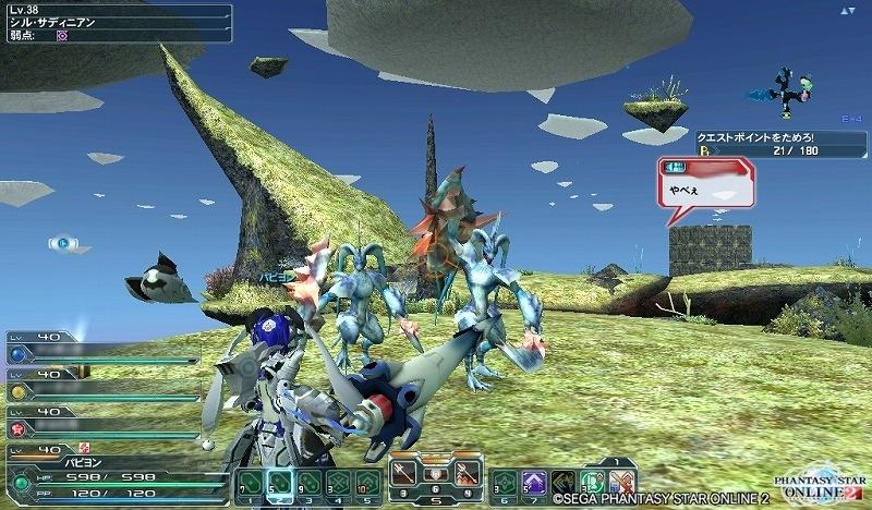 ゲーム日記_20120809_PSO2_04