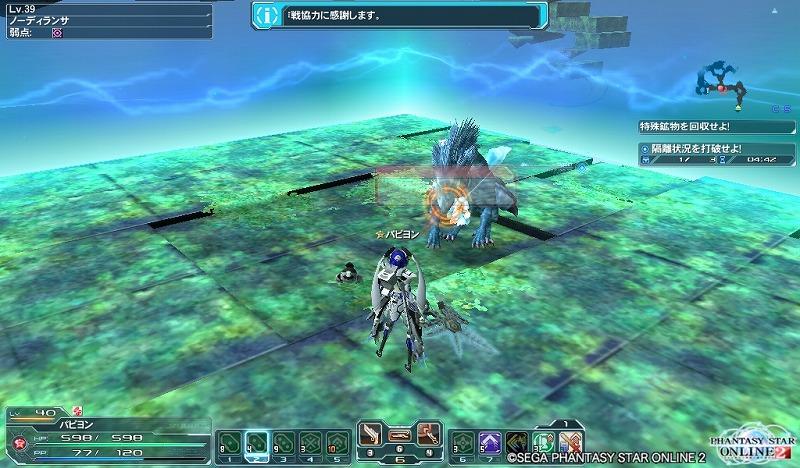 ゲーム日記_20120809_PSO2_14