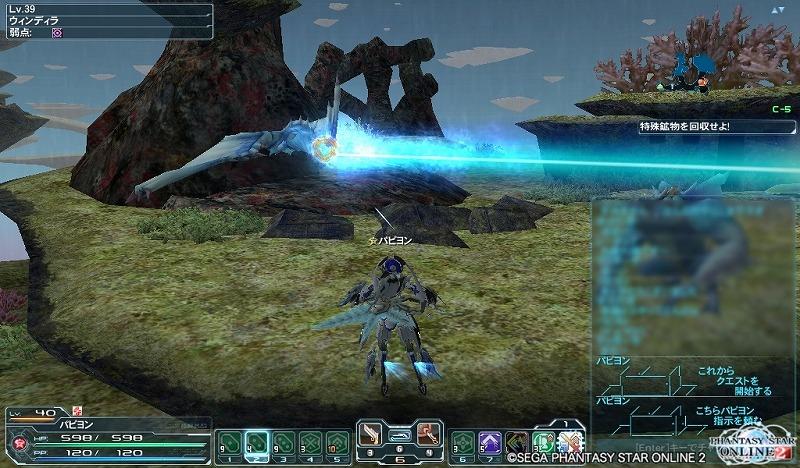 ゲーム日記_20120809_PSO2_12