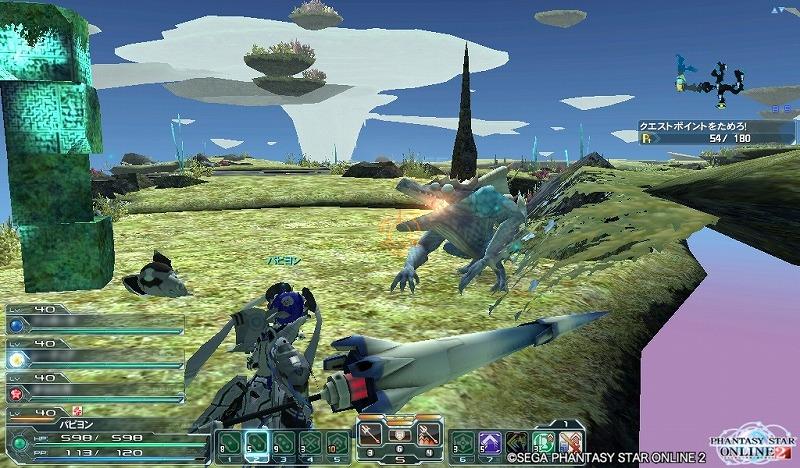 ゲーム日記_20120809_PSO2_06