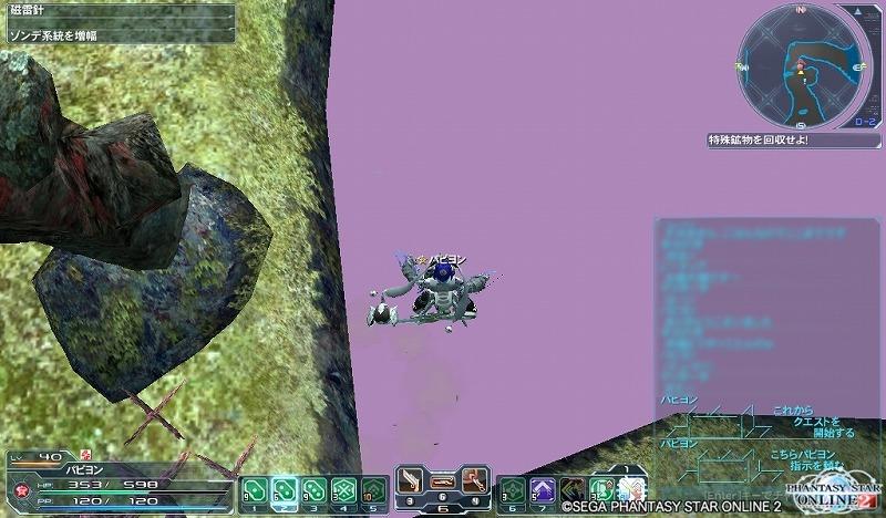 ゲーム日記_20120809_PSO2_11