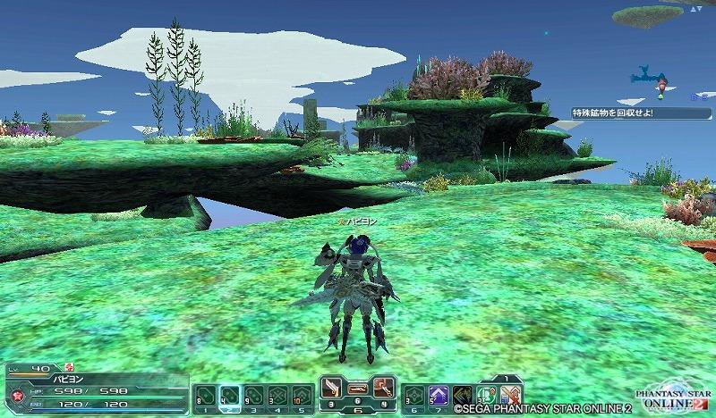 ゲーム日記_20120809_PSO2_13