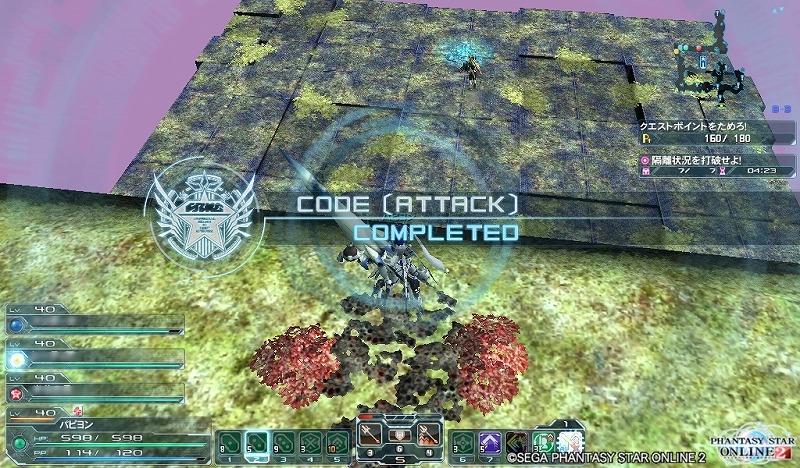 ゲーム日記_20120809_PSO2_09