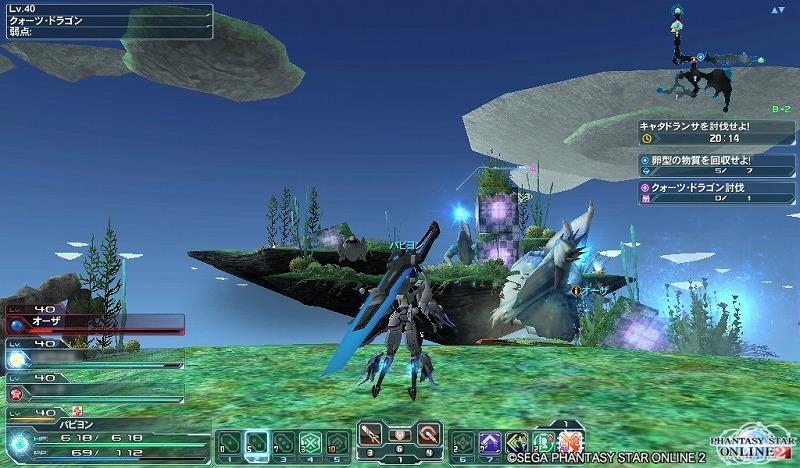ゲーム日記_20120809_PSO2_21