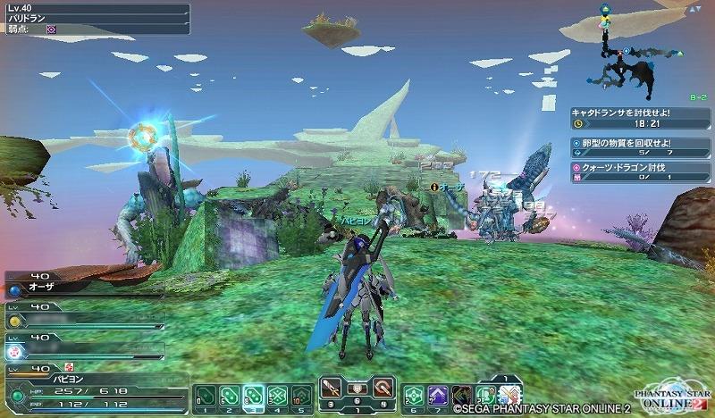 ゲーム日記_20120809_PSO2_20