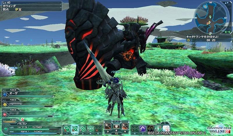 ゲーム日記_20120809_PSO2_25