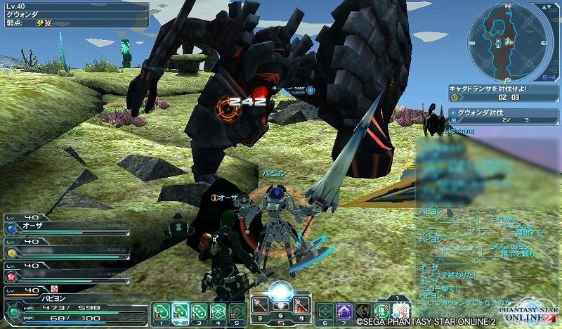 ゲーム日記_20120809_PSO2_24