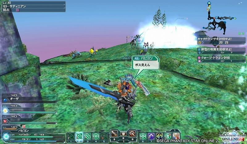 ゲーム日記_20120809_PSO2_22