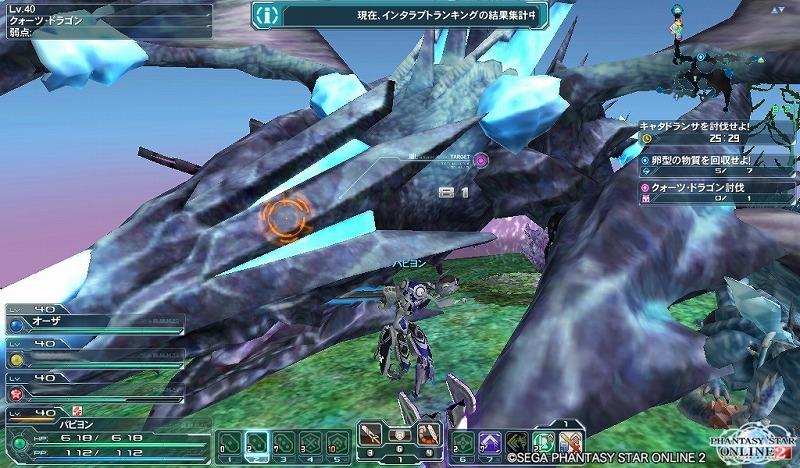 ゲーム日記_20120809_PSO2_23