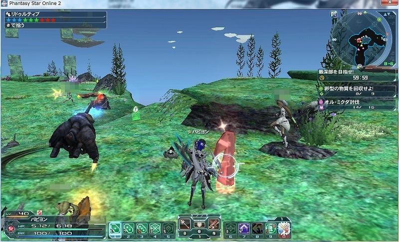 ゲーム日記_20120818_PSO2_05