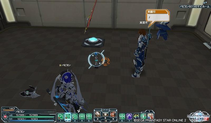 ゲーム日記_20120820_PSO2_04