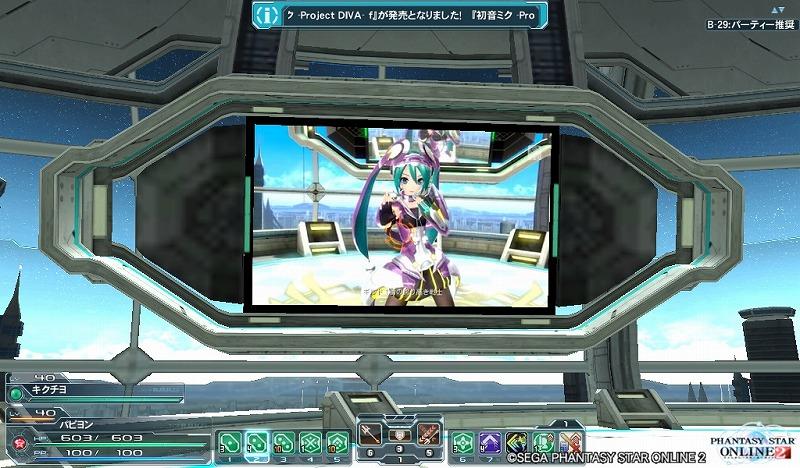 ゲーム日記_20120831_PSO2_07