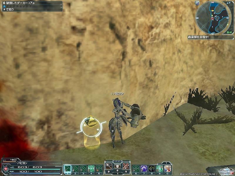 ゲーム日記_20120912_PSO2_05