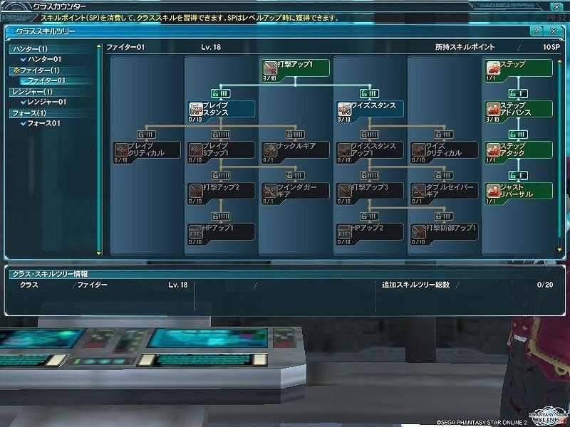 ゲーム日記_20120912_PSO2_22