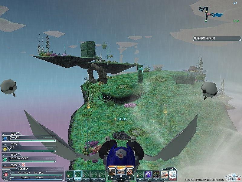ゲーム日記_20120917_PSO2_05