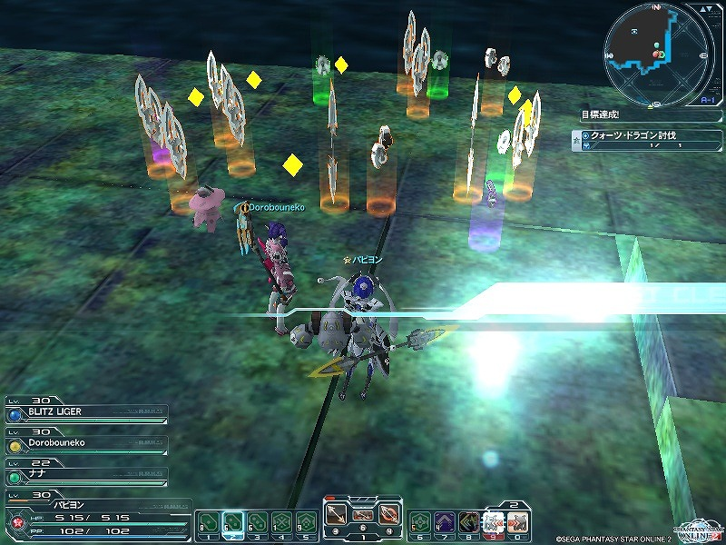 ゲーム日記_20120917_PSO2_04