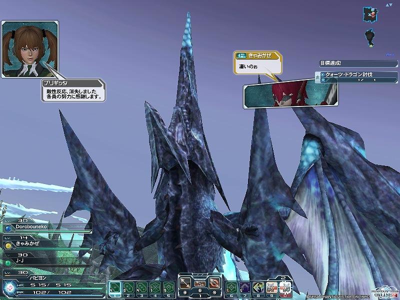 ゲーム日記_20120917_PSO2_02