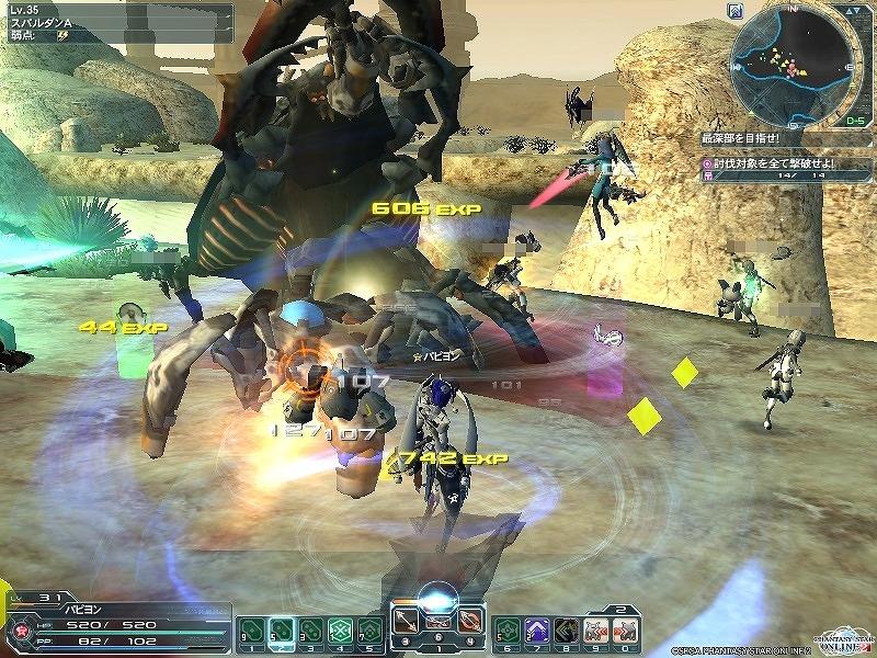 ゲーム日記_20120917_PSO2_08