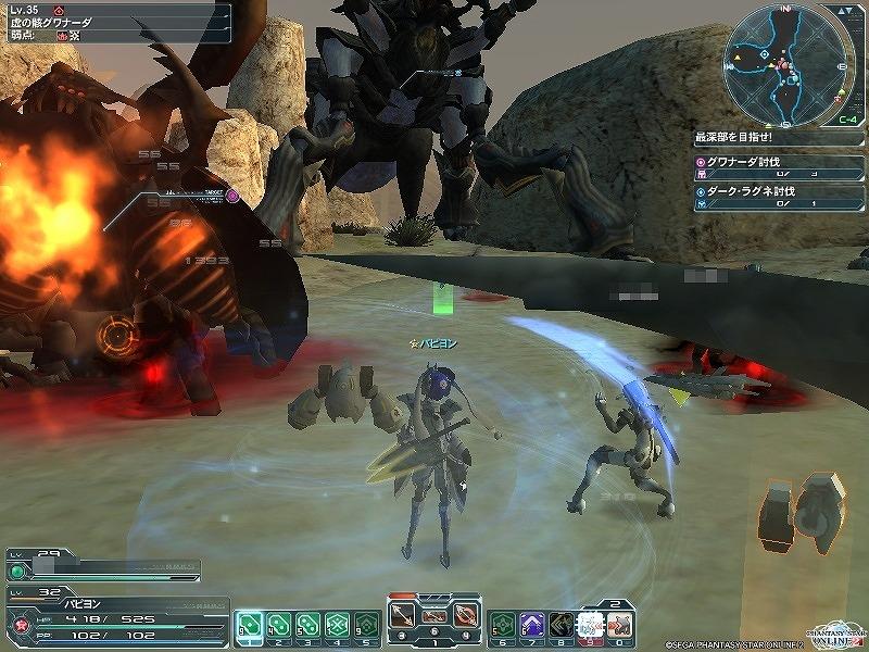 ゲーム日記_20120917_PSO2_13