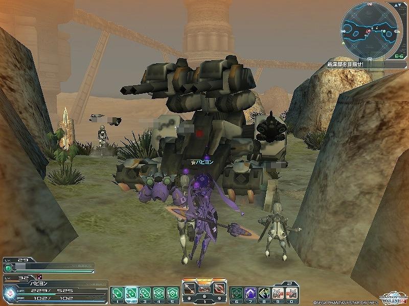 ゲーム日記_20120917_PSO2_12
