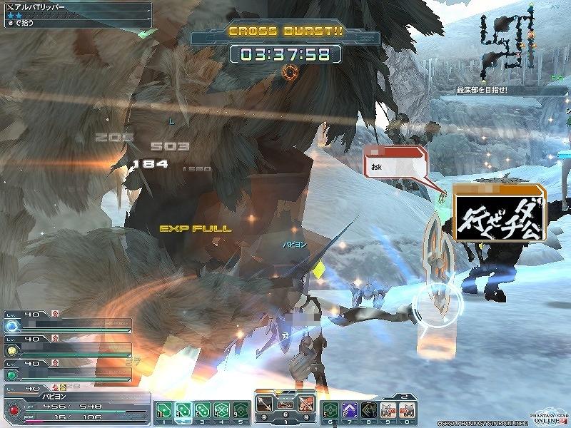 ゲーム日記_20120921_PSO2_08