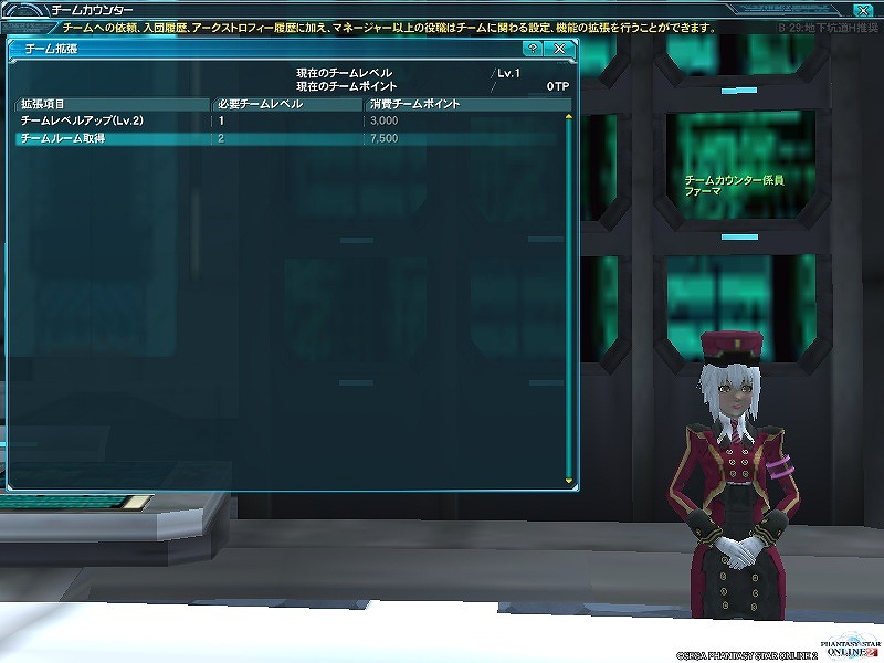 ゲーム日記_20120927_PSO2_10