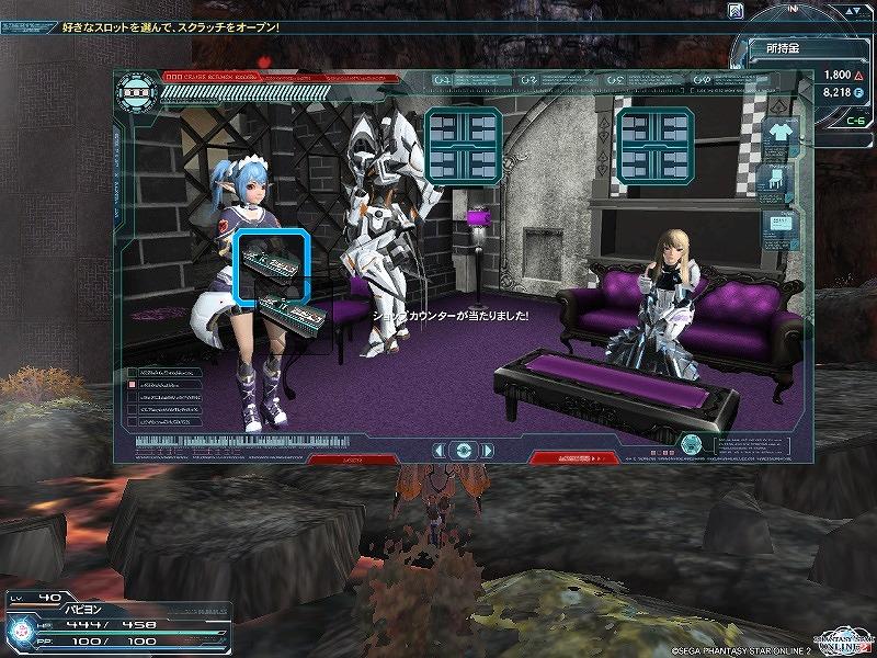 ゲーム日記_20121001_PSO2_05