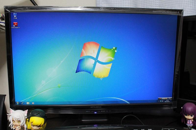 パピヨンの日記_20121013_PC購入_04