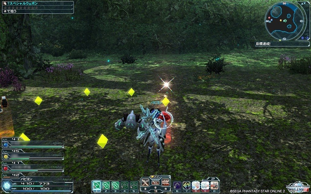 ゲーム日記_20121018_PSO2_05