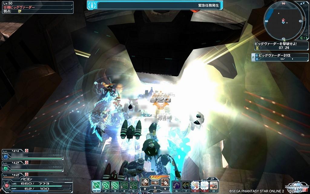 ゲーム日記_20121018_PSO2_09