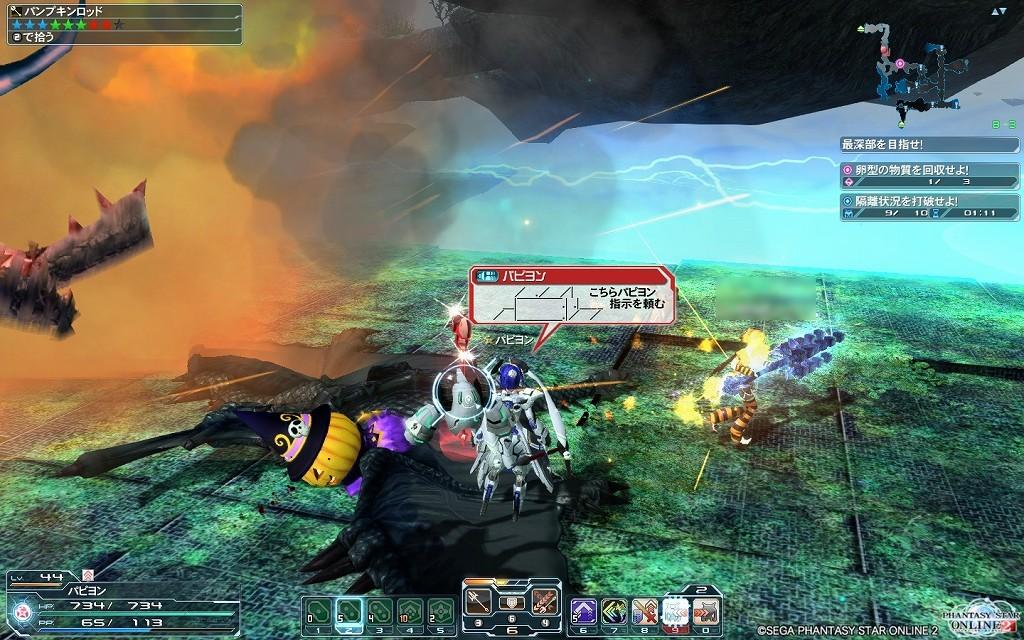 ゲーム日記_20121025_PSO2_08
