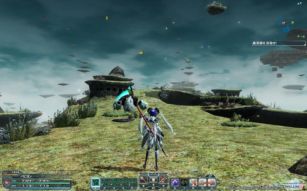 ゲーム日記_20121025_PSO2_06