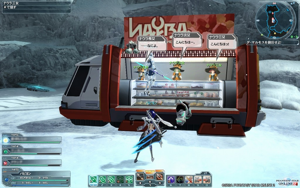 ゲーム日記_20121026_PSO2_04
