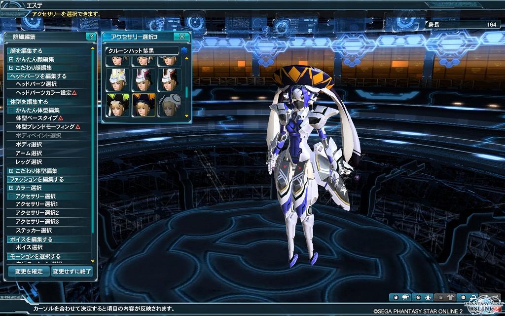 ゲーム日記_20121026_PSO2_12