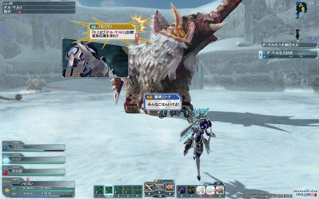 ゲーム日記_20121030_PSO2_03