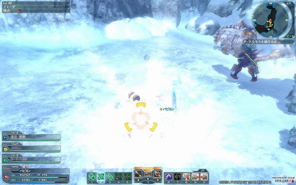 ゲーム日記_20121030_PSO2_10