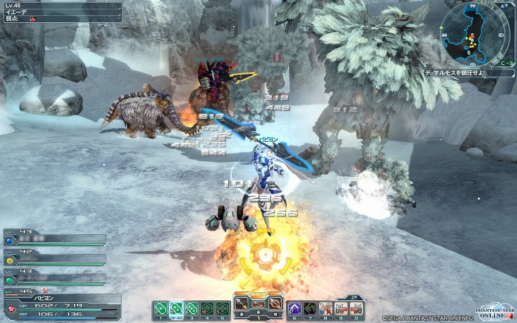 ゲーム日記_20121030_PSO2_09