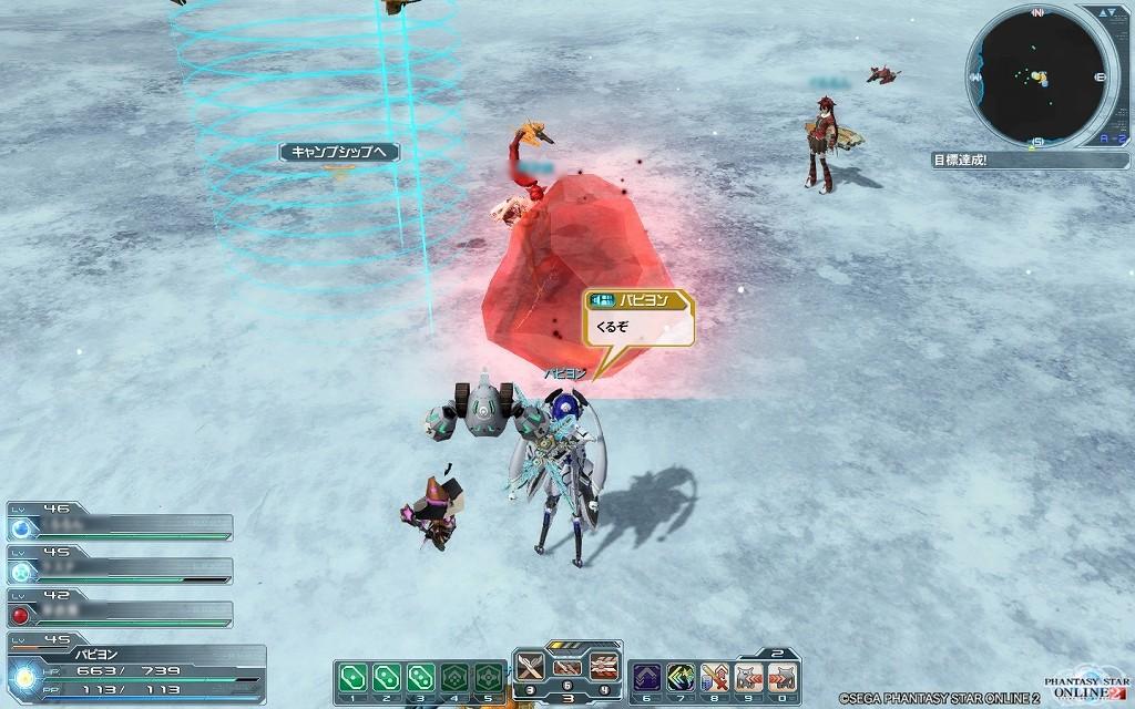 ゲーム日記_20121030_PSO2_06
