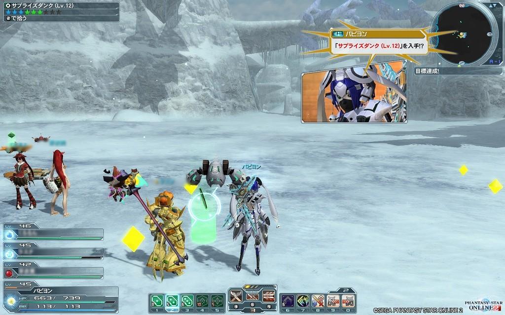 ゲーム日記_20121030_PSO2_07