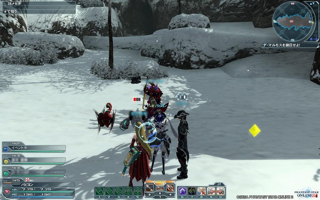 ゲーム日記_20121030_PSO2_12