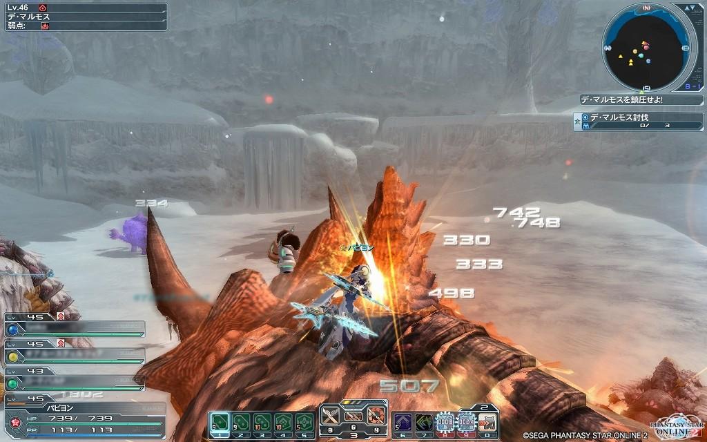 ゲーム日記_20121030_PSO2_13